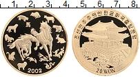 Изображение Монеты Северная Корея 20 вон 2002 Латунь UNC Год Лошади