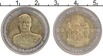 Изображение Монеты Таиланд 10 бат 2009 Биметалл UNC- 150 лет со дня рожде