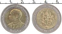 Изображение Монеты Таиланд 10 бат 2011 Биметалл UNC- 100 лет Департаменту