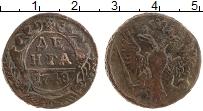 Изображение Монеты 1741 – 1761 Елизавета Петровна 1 деньга 1748 Медь XF