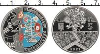 Изображение Мелочь Украина 5 гривен 2021 Медно-никель UNC Решетиловское коврот