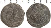 Изображение Монеты 1762 – 1796 Екатерина II 5 копеек 1786 Медь VF ЕМ