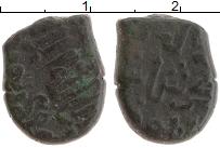 Изображение Монеты Азербайджан 1 дирхем 0 Медь VF Ширваншахи. Династия