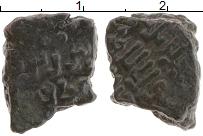Продать Монеты Азербайджан 1 дирхем 0 Медь