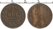 Изображение Монеты Швеция 1 эре 1871 Медь XF Карл XV