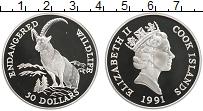 Изображение Монеты Острова Кука 50 долларов 1991 Серебро Proof Сохранение животного