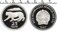 Изображение Монеты Монголия 25 тугриков 1987 Серебро Proof Сохранение животного