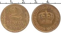 Изображение Монеты Югославия 2 динара 1938 Бронза XF Корона