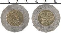 Изображение Монеты Хорватия 25 кун 1997 Биметалл XF Придунайский район