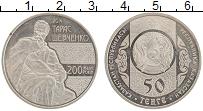 Изображение Монеты Казахстан 50 тенге 2014 Медно-никель XF 200 лет со дня рожде