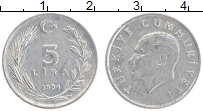Изображение Монеты Турция 5 лир 1984 Алюминий XF Ататюрк