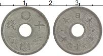 Изображение Монеты Япония 10 сен 1944 Цинк XF Хирохито