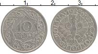 Изображение Монеты Польша 10 грош 1923 Медно-никель XF