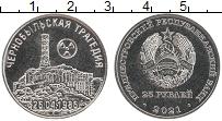 Изображение Мелочь Приднестровье 25 рублей 2021 Медно-никель UNC Чернобыльская трагед