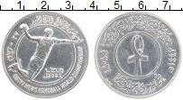 Изображение Мелочь Египет 50 фунтов 2021 Серебро UNC 27-й чемпионат мира