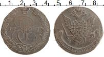 Изображение Монеты 1762 – 1796 Екатерина II 5 копеек 1775 Медь XF ЕМ