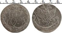 Изображение Монеты 1762 – 1796 Екатерина II 5 копеек 1786 Медь XF ЕМ