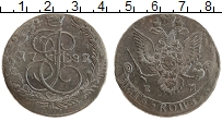Изображение Монеты 1762 – 1796 Екатерина II 5 копеек 1782 Медь XF ЕМ