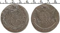 Изображение Монеты 1762 – 1796 Екатерина II 5 копеек 1773 Медь XF ЕМ