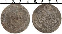 Изображение Монеты 1762 – 1796 Екатерина II 5 копеек 1785 Медь XF ЕМ