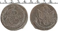 Изображение Монеты 1762 – 1796 Екатерина II 5 копеек 1784 Медь XF ЕМ