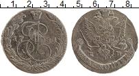 Изображение Монеты 1762 – 1796 Екатерина II 5 копеек 1781 Медь XF ЕМ