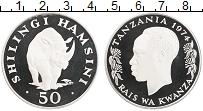 Изображение Монеты Танзания 50 шиллингов 1974 Серебро Proof