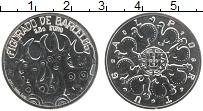 Изображение Монеты Португалия 2 1/2 евро 2016 Медно-никель UNC Керамика Барселуш