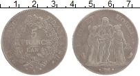 Изображение Монеты Франция 5 франков 1793 Серебро VF А