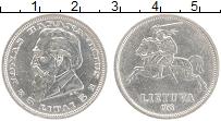 Изображение Монеты Литва 5 лит 1936 Серебро XF+ Йонас Басанавичюс
