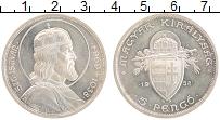 Изображение Монеты Венгрия 5 пенго 1938 Серебро UNC 900 лет со смерти Св