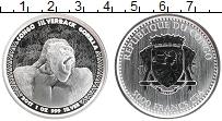 Изображение Монеты Конго 5000 франков 2017 Серебро Proof Горилла