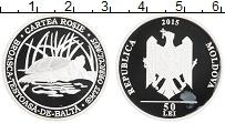 Изображение Монеты Молдавия 50 лей 2015 Серебро Proof