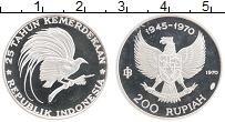 Продать Монеты Индонезия 200 рупий 1970 Серебро