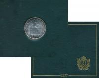 Изображение Подарочные монеты Сан-Марино 1000 лир 1977 Серебро UNC-