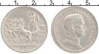 Изображение Монеты Италия 2 лиры 1915 Серебро XF Витторио Эмануил III