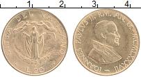 Изображение Монеты Ватикан 20 лир 1987 Латунь UNC- Иоанн Павел II