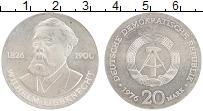 Изображение Монеты ГДР 20 марок 1976 Серебро UNC- Вильгельм Либкнехт