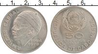 Изображение Монеты Кабо-Верде 50 эскудо 1977 Медно-никель UNC- Амилькар Кабрал