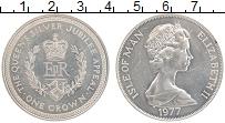 Изображение Монеты Остров Мэн 1 крона 1977 Серебро UNC- 25 лет правления кор