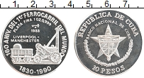 Изображение Монеты Куба 10 песо 1988 Серебро Proof- 160 лет первой желез