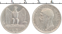 Изображение Монеты Италия 5 лир 1927 Серебро XF Виктор Эммануил III
