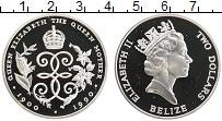 Продать Монеты Белиз 2 доллара 1990 Серебро