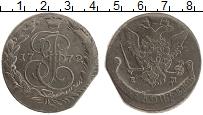 Изображение Монеты 1762 – 1796 Екатерина II 5 копеек 1772 Медь XF ЕМ