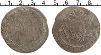 Изображение Монеты 1762 – 1796 Екатерина II 5 копеек 1769 Медь XF- ЕМ