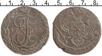 Изображение Монеты 1762 – 1796 Екатерина II 5 копеек 1788 Медь XF ЕМ