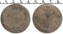 Изображение Монеты 1762 – 1796 Екатерина II 5 копеек 1767 Медь XF ЕМ