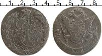 Изображение Монеты 1762 – 1796 Екатерина II 5 копеек 1770 Медь XF- ЕМ