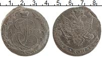 Изображение Монеты 1762 – 1796 Екатерина II 5 копеек 1783 Медь XF ЕМ
