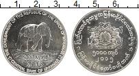 Продать Монеты Мьянма 5000 кьят 2015 Серебро